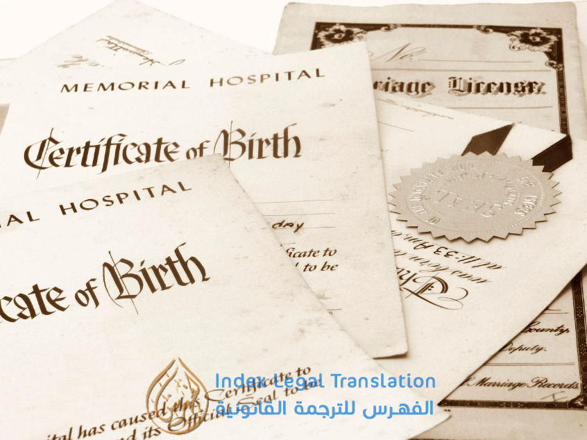 Birth Certificate Translation Services In Abu Dhabi And Mussafah